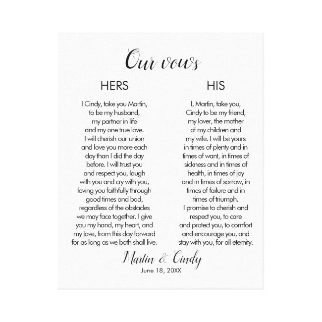 Wedding Vows Canvas Print | Zazzle.com