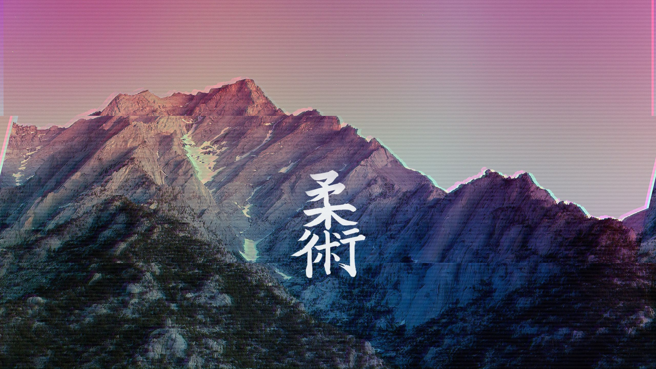 Top Wallpaper Mountain Aesthetic - b4f2f1a648b8f94ad272c45ad463ab37  Pictures_432468.jpg