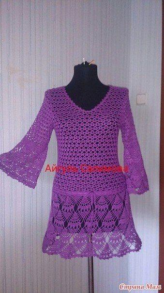 Mis Pasatiempos Amo el Crochet: Vestido con mangas muy chic !