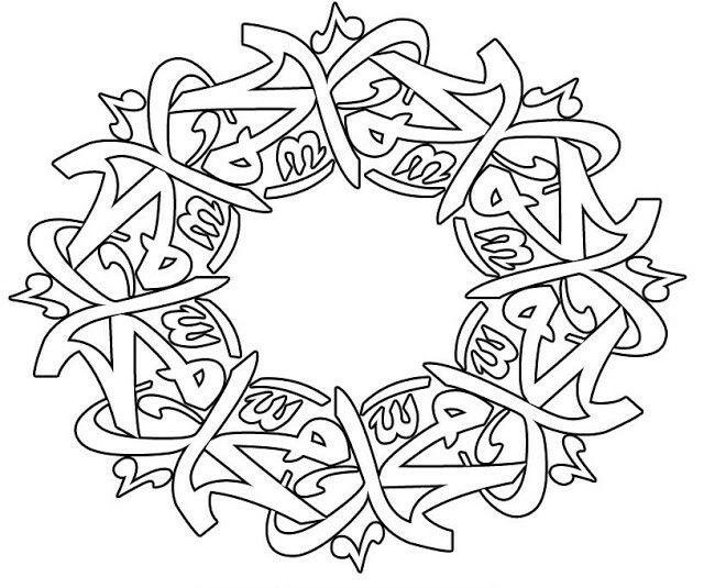 Pin by Gokhan Dilben on kaligrafi   Pinterest   Calligraphy