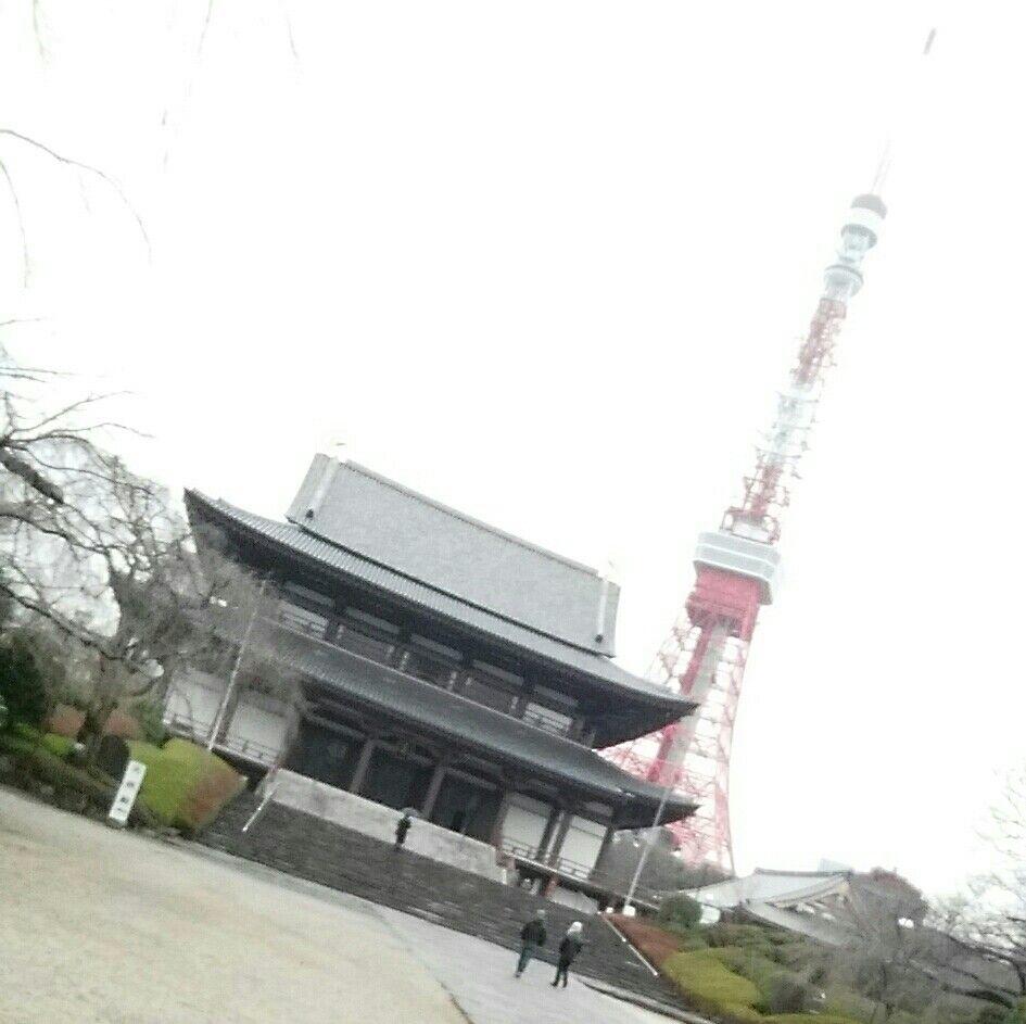 Tókio  Japão
