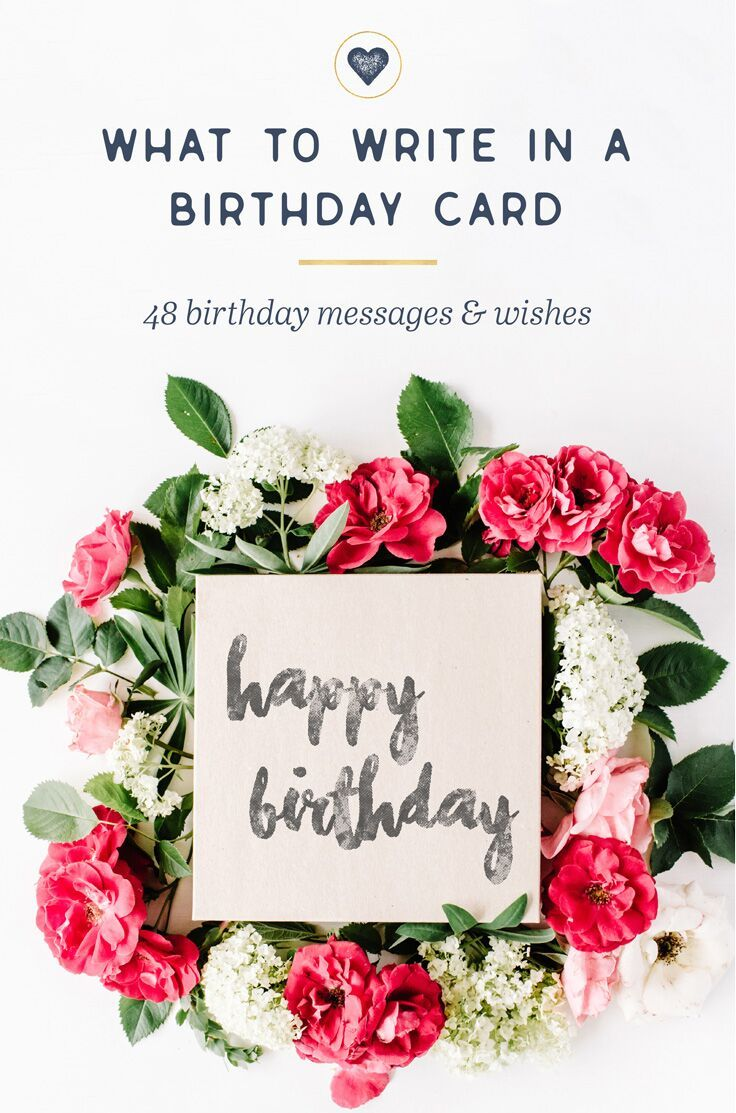 What to Write in a Birthday Card 48 Birthday Messages and