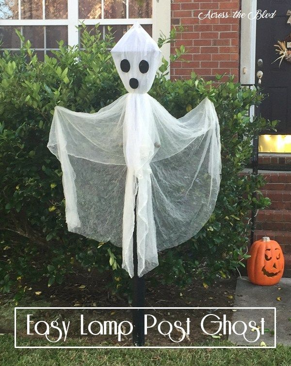 Easy Lamp Post Ghost for Halloween Halloween diy - halloween decorations for the yard