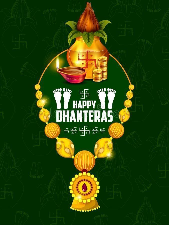 Illustration of decorated diya for Happy Dhanteras Diwali holiday background. Ea , #AD, #Happy, #Dhanteras, #Diwali, #Illustration, #decorated #ad #happydhanteras Illustration of decorated diya for Happy Dhanteras Diwali holiday background. Ea , #AD, #Happy, #Dhanteras, #Diwali, #Illustration, #decorated #ad #happydhanteras Illustration of decorated diya for Happy Dhanteras Diwali holiday background. Ea , #AD, #Happy, #Dhanteras, #Diwali, #Illustration, #decorated #ad #happydhanteras Illustratio #happydhanteras