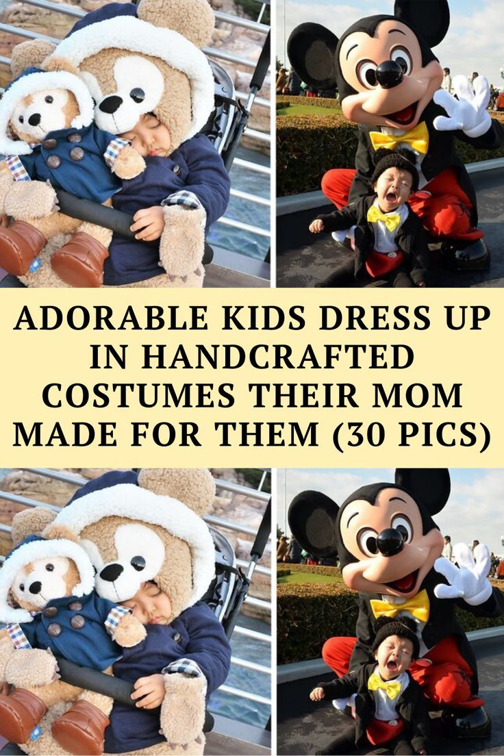 Parents love to dress up their children in all kinds of outfits. It's really fun to see tiny human beings in adorable