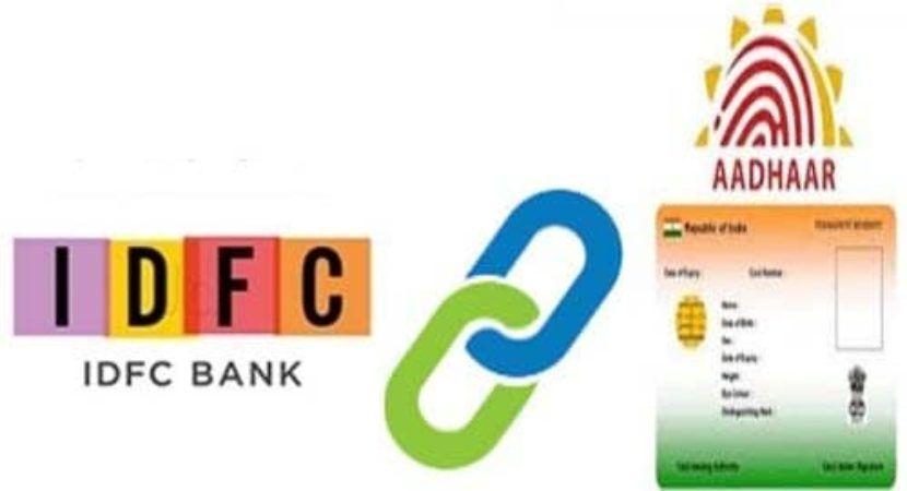 Link Your Aadhaar With Idfc Bank Tech Company Logos Online