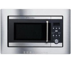 in microwave oven with grill