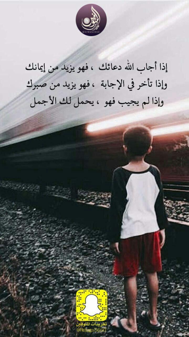 Pin By الحمد لله تكفى On مع الله Farah Movies Movie Posters