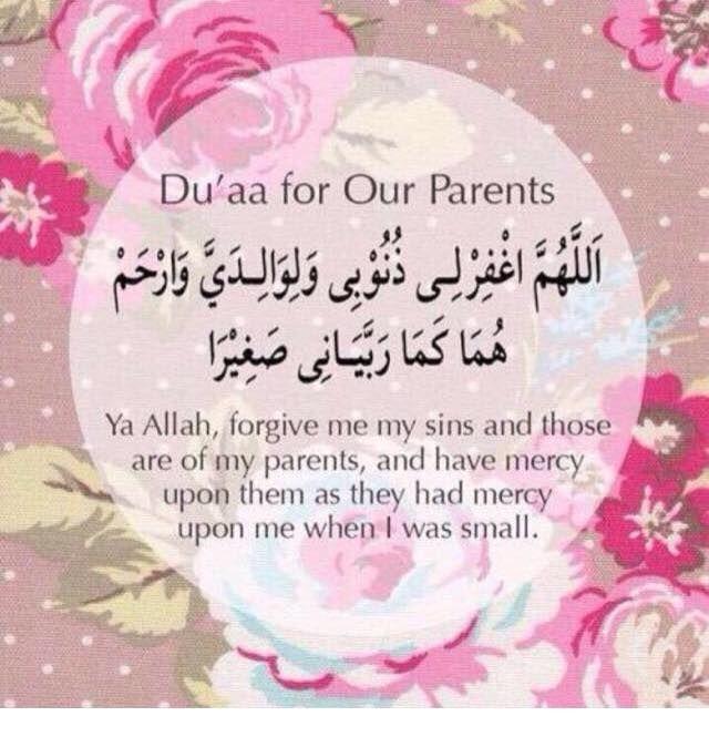 Dua To Recite For Your Parents Love Them By Making Dua For Them Duaa Islam Allah Islam Islam