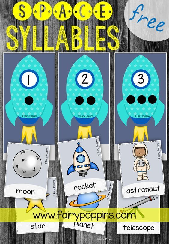 Space Syllables   Free activities, Syllable and Learning activities
