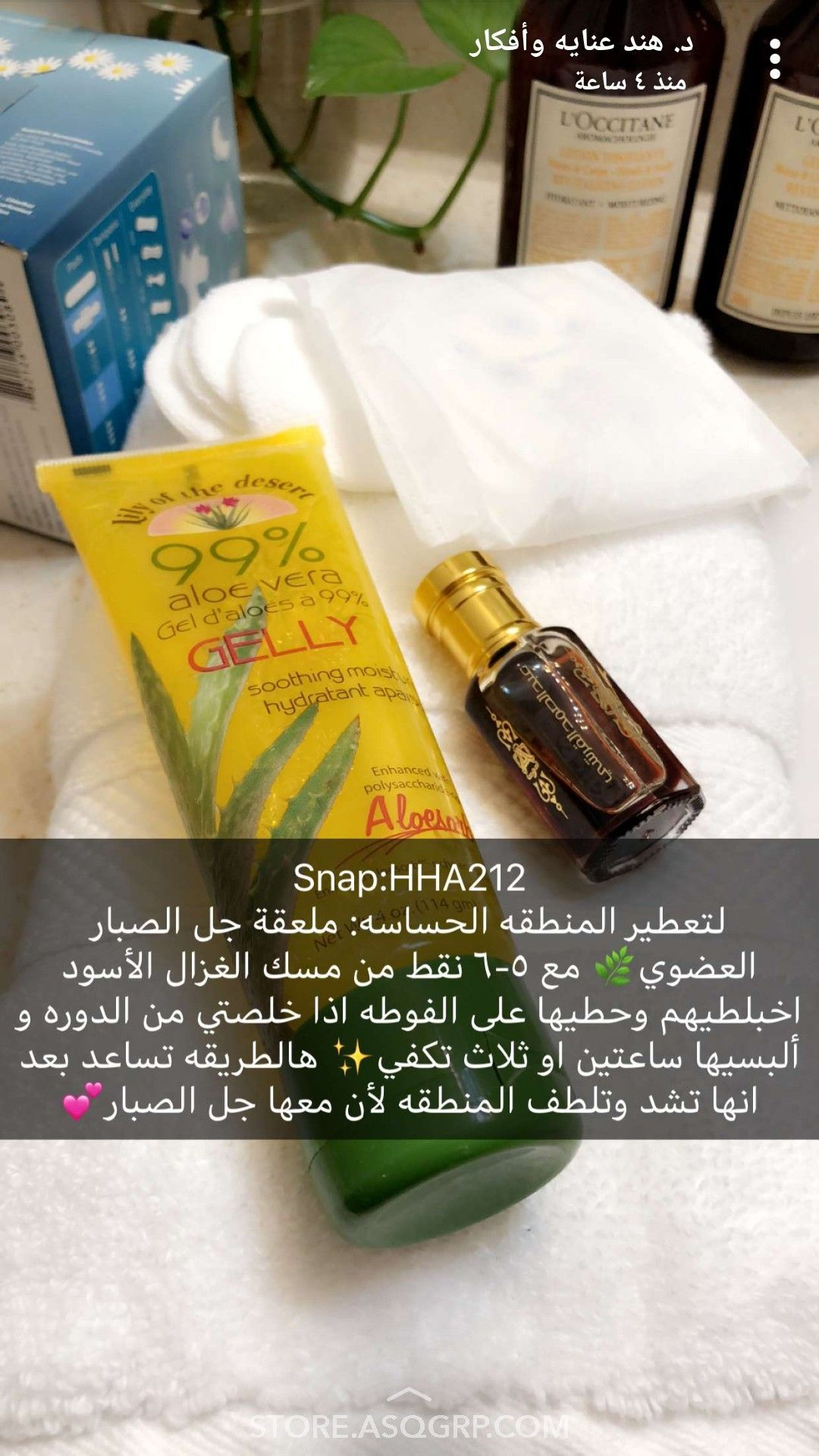 Pin On المنطقه الحساسه