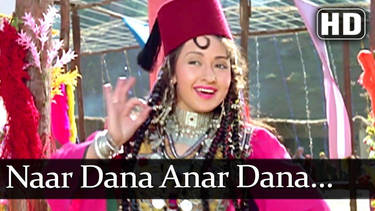 Zeba Bakhtiar Hit Song Naar Dana Anar Dana Henna Hd 1991 Rishi Kapoor Popular Hindi Song Youtube Hits Movie Songs Zeba Bakhtiar