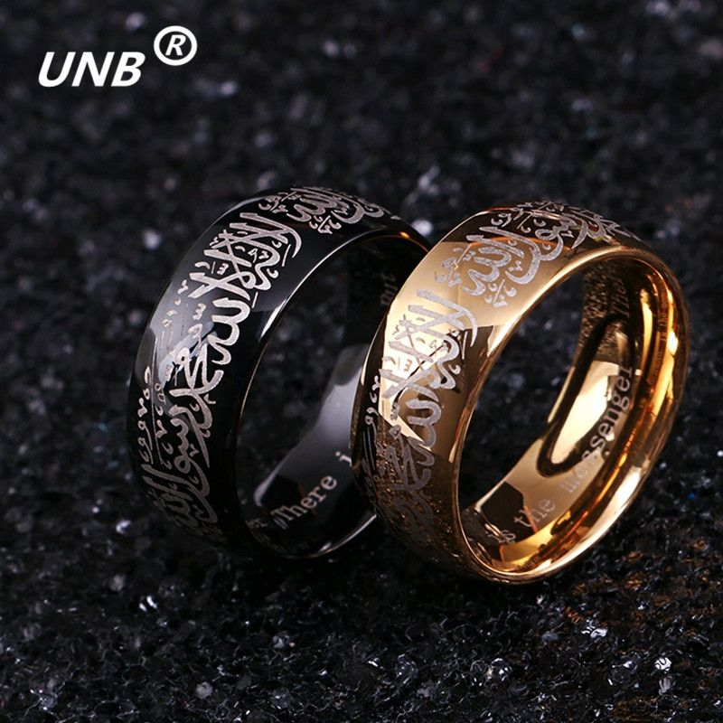 Stainless Steel Allah Arabic Aqeeq Shahada Islamic Muslim Rings Band Muhammad God Quran Middle Eastern The One Lovers RingsChina Mainland I Want This