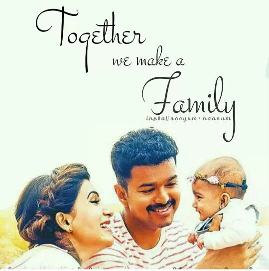 Family Quotes In Tamil: My Faith And Future Forever