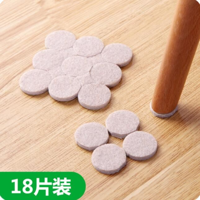 Elegant Furniture Accessories Chair Leg Protector Home Felt Chair Pads 4 Pieces/Lot  Circle Furniture Felt
