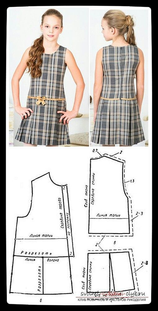 Pin de lenhenim lara en moldaje | Pinterest | Costura, Patrones y Molde
