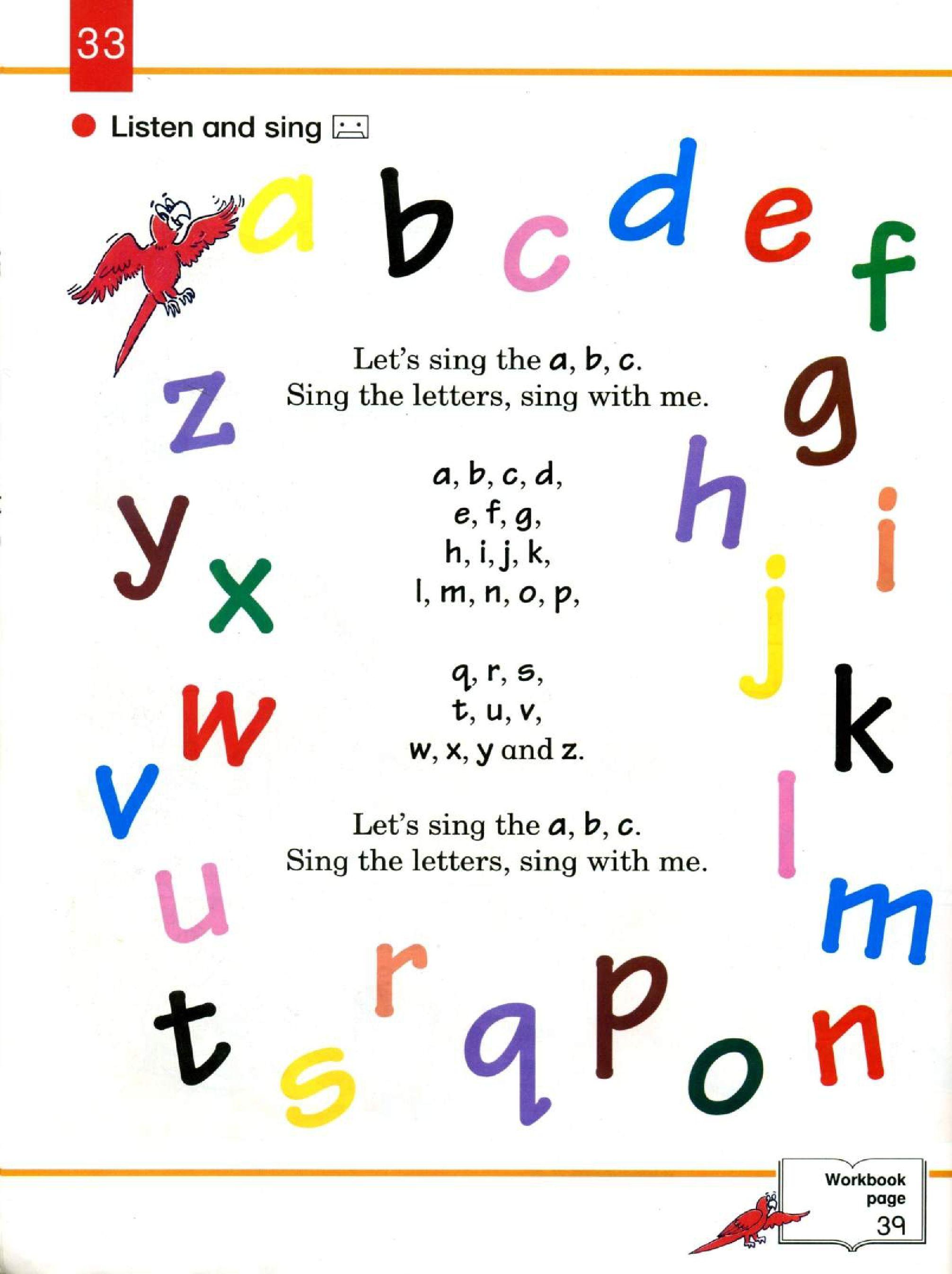 12 Coloring Pages For Kids Printable Children English Lessons For Kids Learning English For Kids Alphabet Worksheets Kindergarten [ 2690 x 2012 Pixel ]