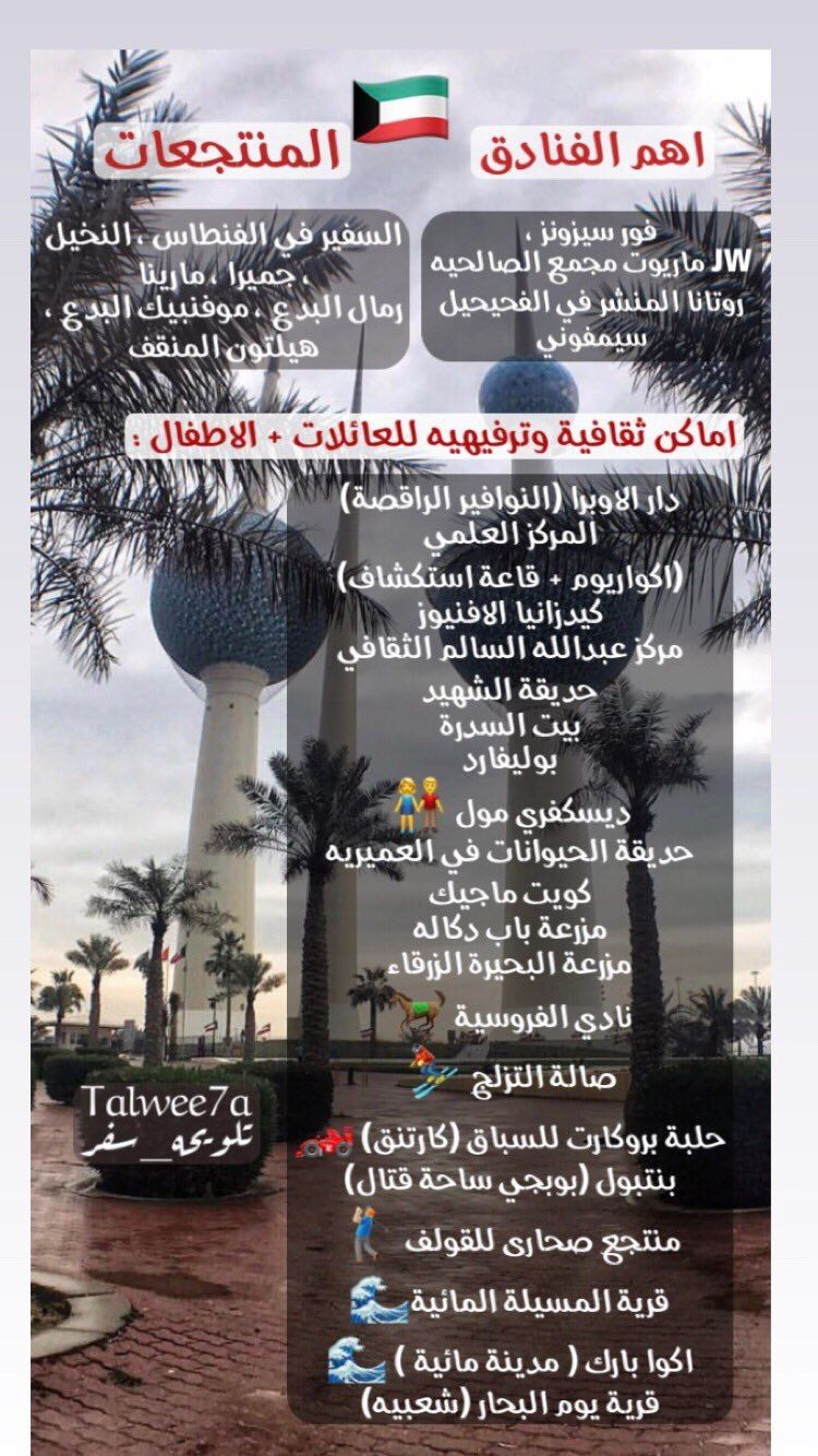 الكويت Wholesome Memes Funny Arabic Quotes Dance Workout