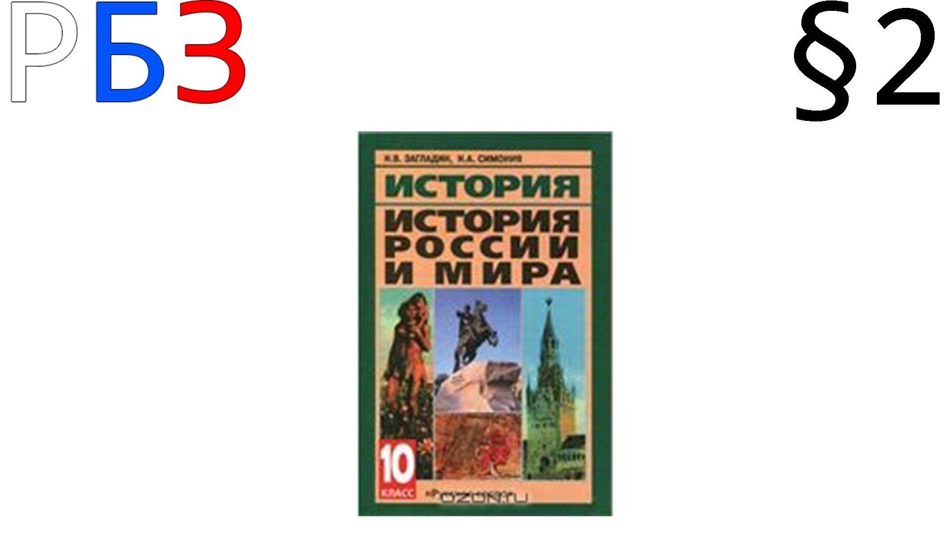 Спиши.ру 2 класс русский язык канакина и горецкий