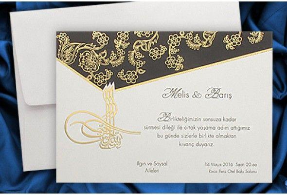 white arabesque muslim wedding cards