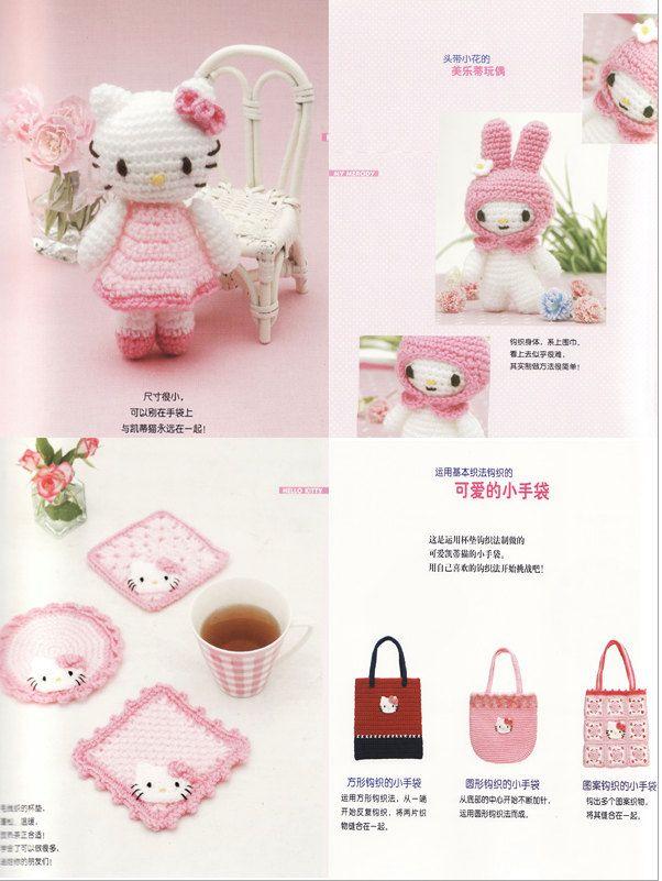 Hello Kitty Crochet Amigurumi Patterns cn Craft Book by PinkNelie ...