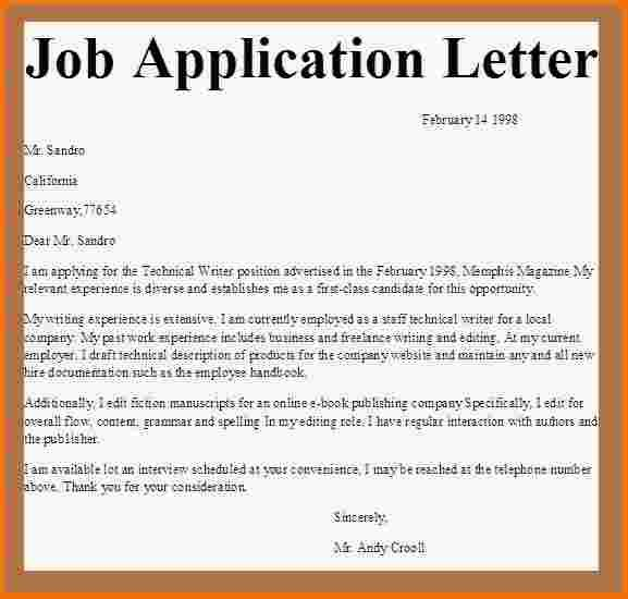 simple job application letter exampleb letterg sample request