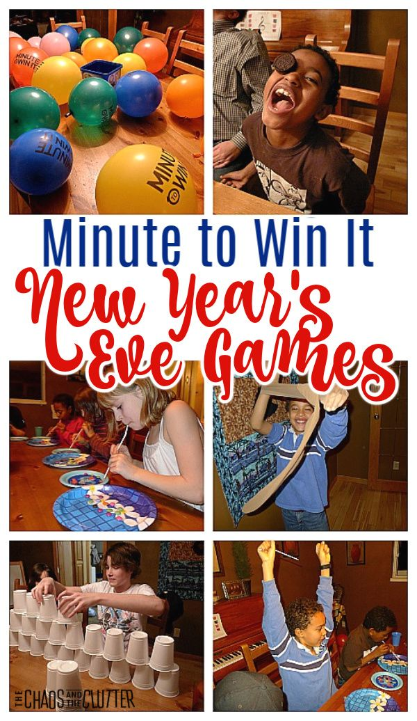 Ring in the New Year with laughter with these Minute to Win It New Year's Eve games. Easy to set up with simple supplies. Fun for all ages. Perfect for parties or family fun. #newyear #newyearseve #minutetowinit  #partygames  #party #minutetowinitgames