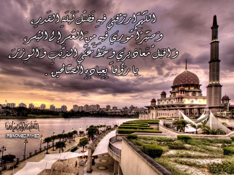 27 Ramadan رمضان Taj Mahal Landmarks Travel