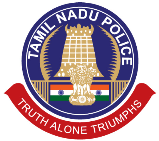 Muppadai Is One Of The Top Best Police Si Exam Training Academy Coaching Centre In Tiru Police Recruitment Police Officer Requirements Law Enforcement Jobs