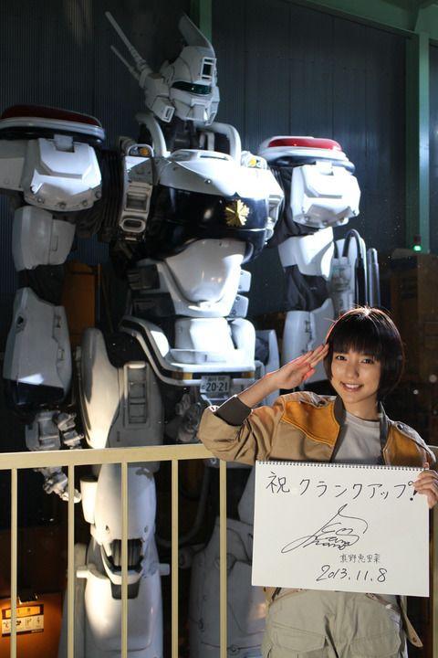 Live-Action Patlabor Films' 1st Full Trailer Posted - News - Anime News Network http://www.animenewsnetwork.com/news/2014-02-07/live-action-patlabor-films-1st-full-trailer-posted