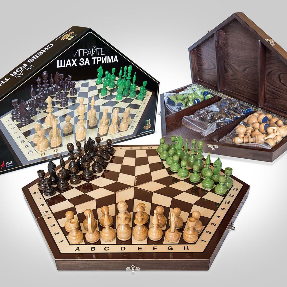 3 Mann Schach