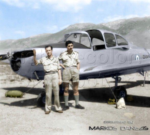 Ryan L-17B Navion. At Ioannina airfield. Greece by Markos Danezis #ioannina-grecce Ryan L-17B Navion. At Ioannina airfield. Greece by Markos Danezis #ioannina-grecce