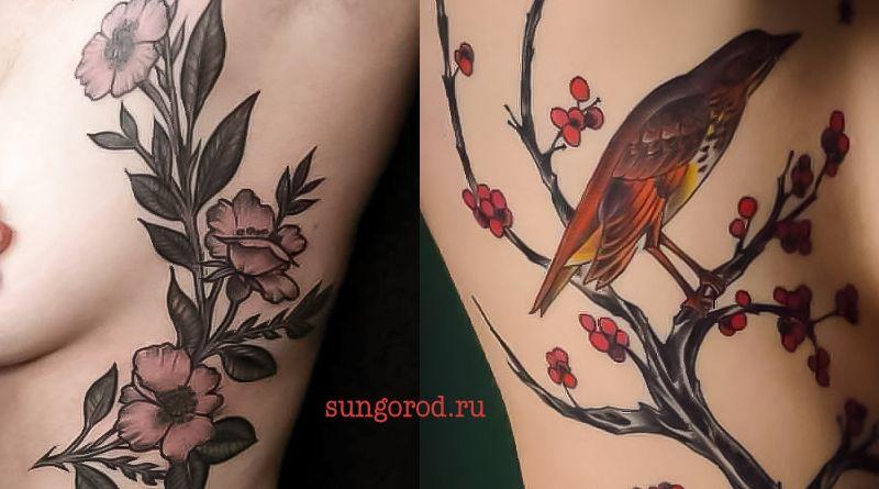 девчонки с татуировками в интимных местах