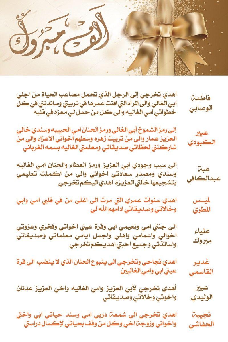 Pin By عبدالله المخلافي On مجلات وصحف