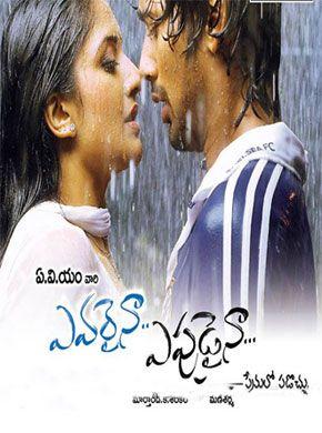 Evaraina Epudaina 2009 Telugu In Hd Einthusan Telugu Movies Online Telugu Movies Movies To Watch Online