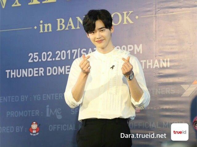 Lee Jong Suk - FANMEETING VARIETY in BANGKOK (Presscon) 17.02.25  Cr. Logo