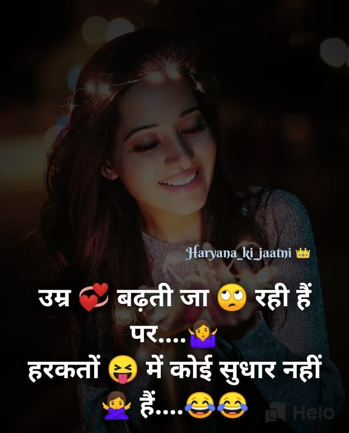 """Girl Pic Comment Hindi : comment, hindi, 1,233, Likes,, Comments, 👑Haryana_ki_jaatni, 😘😘, (@haryana_ki_jaatni), Instagram:, """"😝😝, @haryana…, Funny, Quotes,, Attitude, Girly, Quote"""