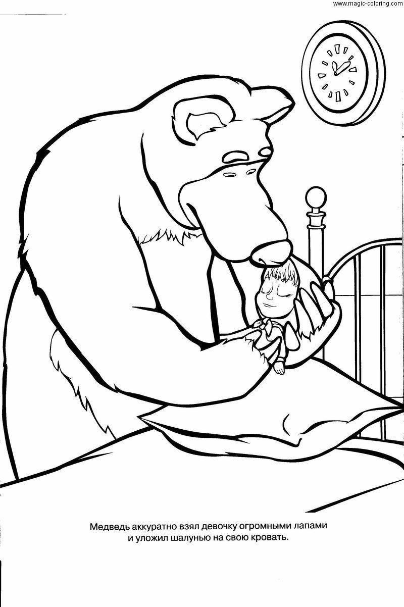MAGIC-COLORING | Masha and The Bear coloring pages ...
