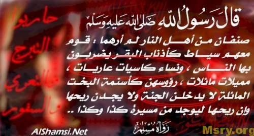 ما لا تعرفه عن علامات يوم القيامة الصغرى والكبرى بالتفصيل موقع مصري Neon Signs Neon