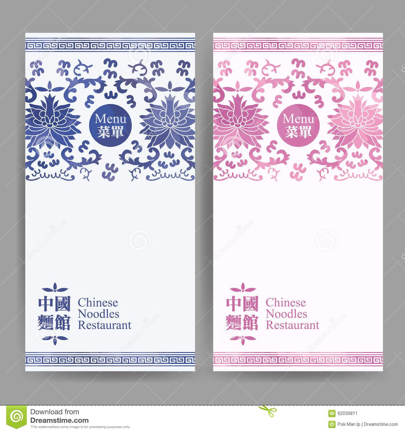 Vector Chinese Restaurant Menu Design With Porcelain