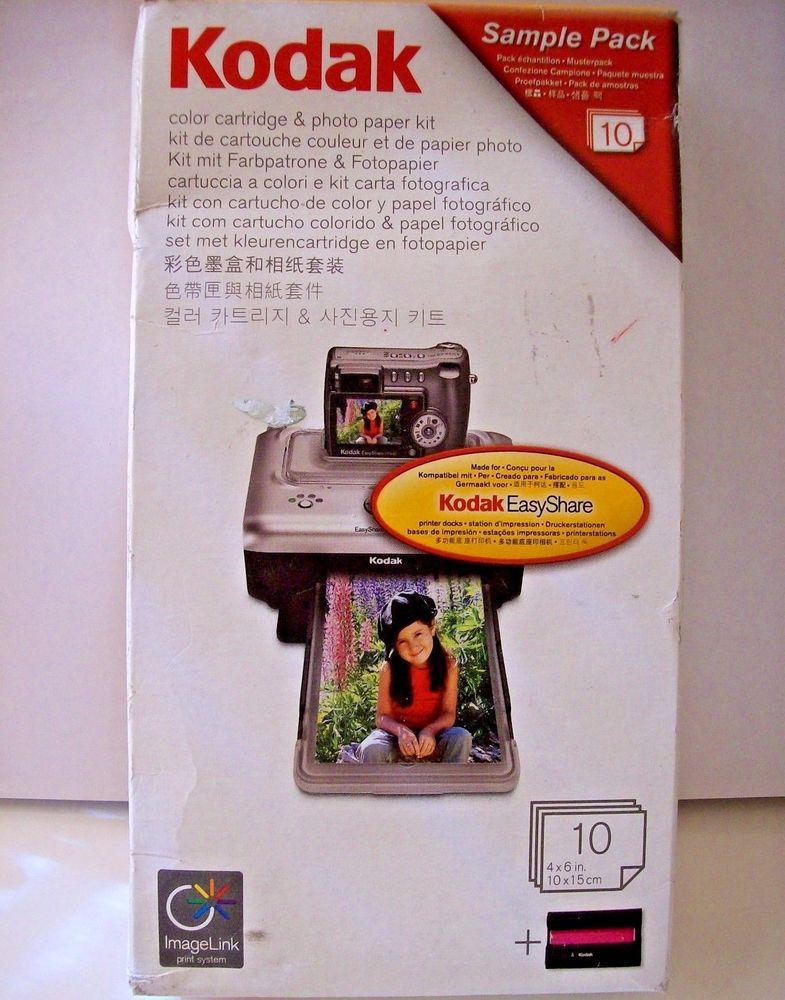 Kodak PH 10 Color Cartridge Photo Paper Kit 1 Sheets