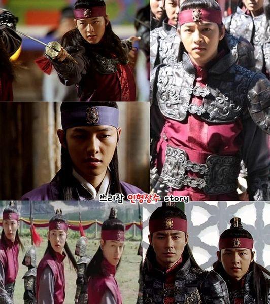 Song Joong Ki As No Tak In Frozen Flower 2008 Movie
