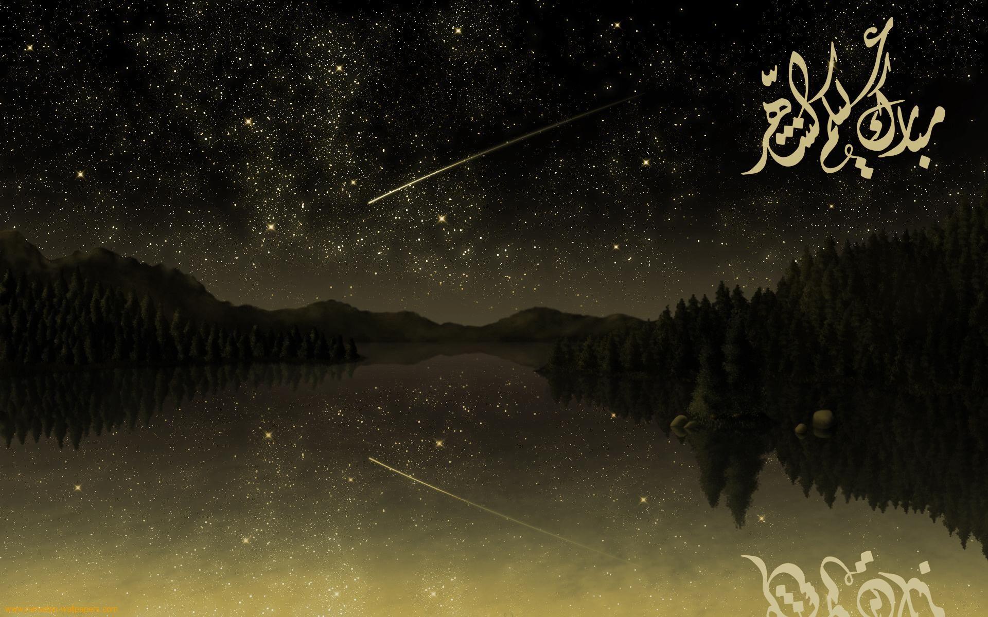 Say Alhamdulillah Islamic Wallpaper Hd Islamic Wallpaper