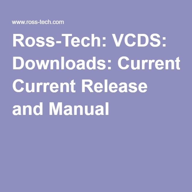 Ross-Tech: VCDS: Downloads: Current Release and Manual | VW