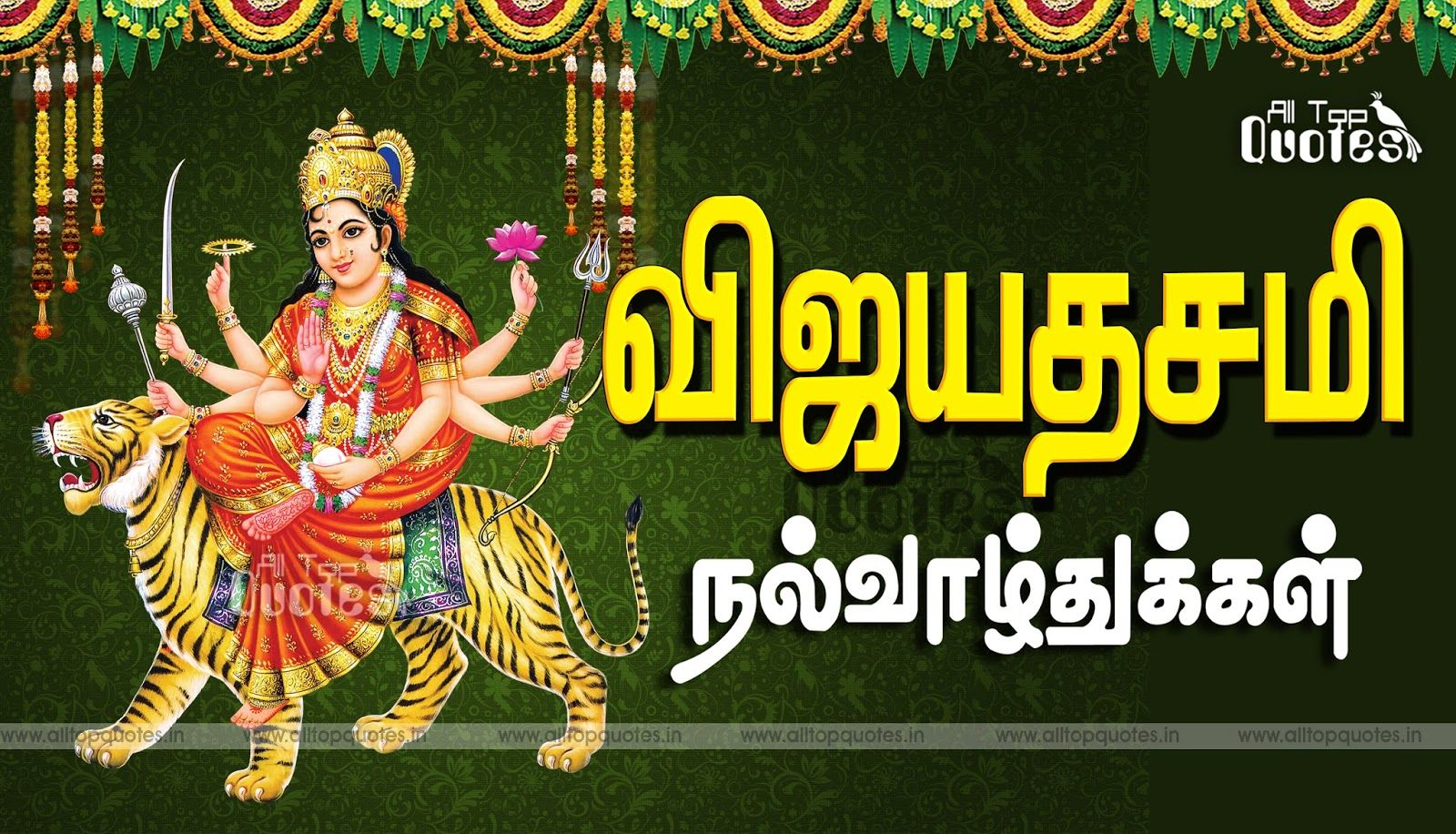 Pin by Telugu Quotes on dussehra quotes | Tamil wishes