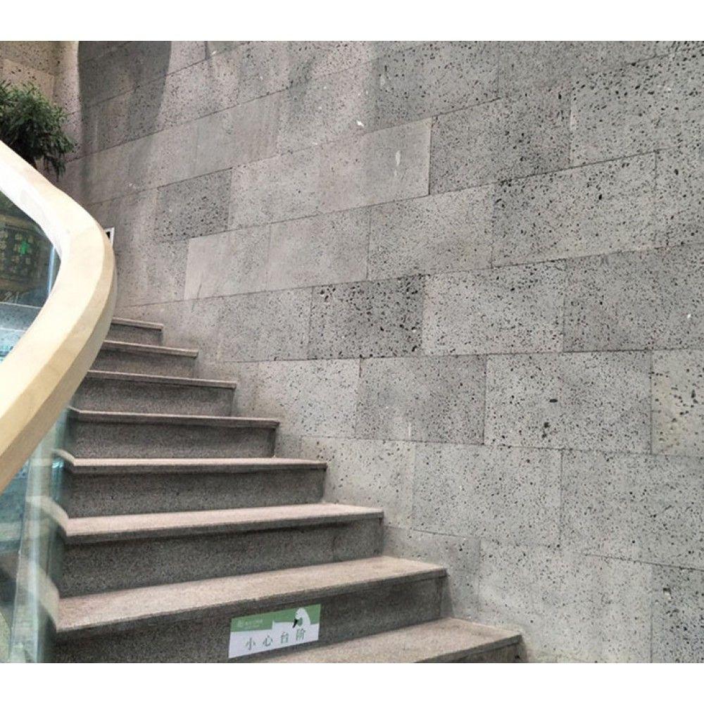 Natural Lava Stone Volcanic Rock Interior Extrrior Wall Tiles