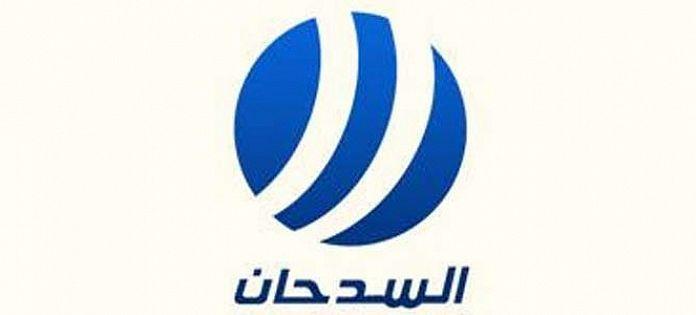 عروض السدحان السعودية من 29 نوفمبر حتى 28 ديسمبر 2017 المهرجان الكبير Mega Festival British Leyland Logo Logos Vehicle Logos
