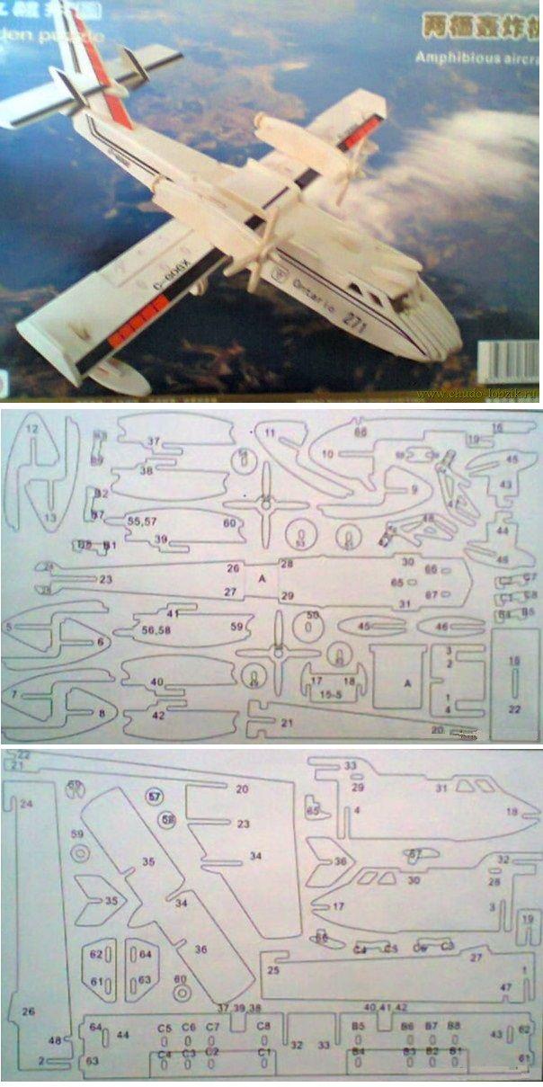 Pin von Custom Factory Laser Craft auf Laser 3D Puzzle   Pinterest ...