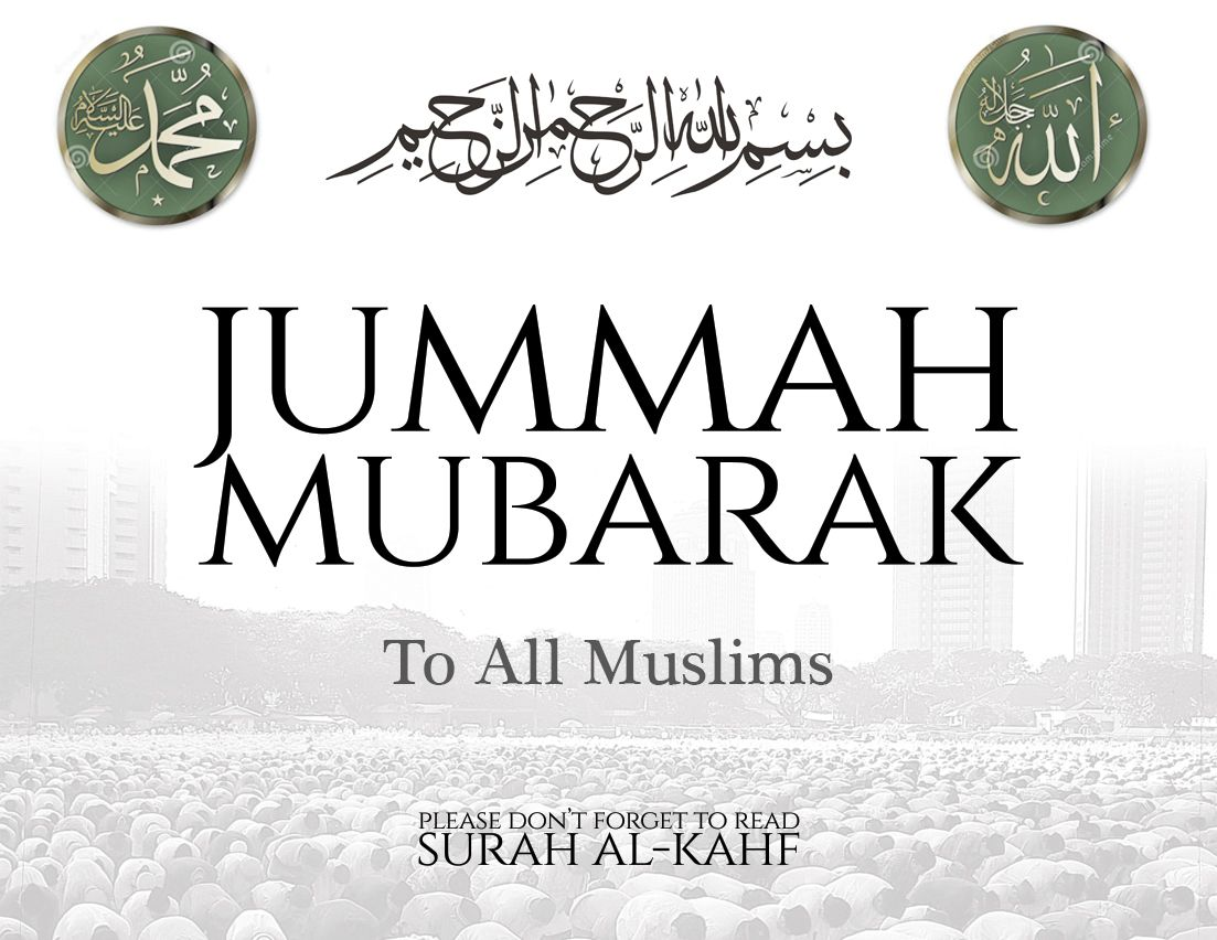 Jummah mubarak to all muslims jummahmubarak jumma friday jummah mubarak to all muslims jummahmubarak jumma friday fridayfeeling fridayreads kristyandbryce Choice Image