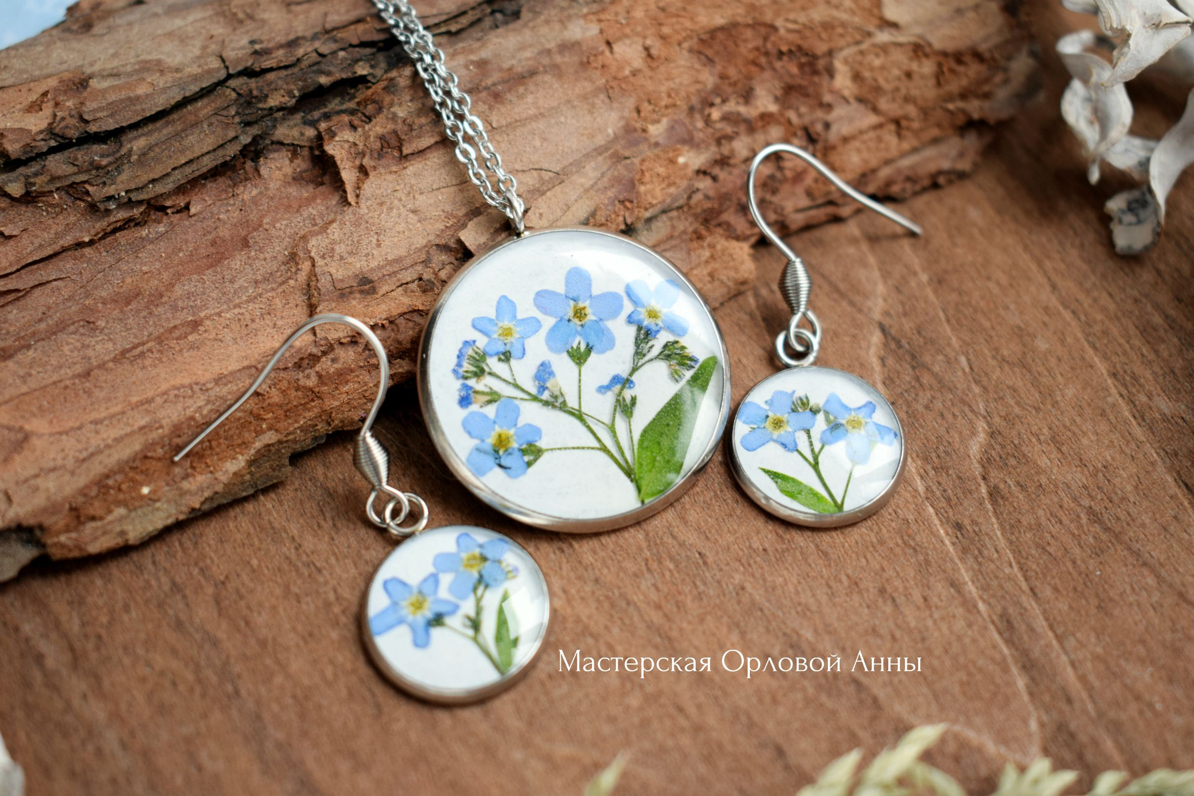 Photo of Forget me not jewelry set pendant and earrings Real flowers jewelry